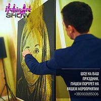 Подарок на выпускной Золотое шоу iluhinArt портрет золотом танцующий художник на праздник