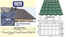 Металлочерепица REN 0,5 мм RAL 3016 PE 25 MK - Pruszynski
