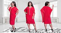 Красивое нарядное красное платье большого размера  №15-40 48 50 52 54