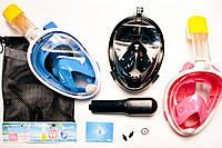 Маска Free breath для подводного снорклинга, плавания и ныряния с камерой GoPro, полнолицевая S\M  L/XL