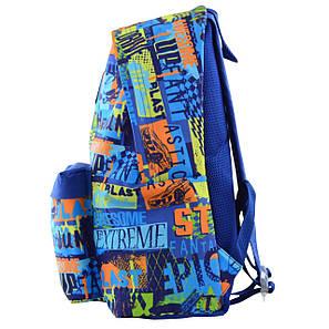 """Рюкзак молодежный  ST-17 """"Cool"""", фото 2"""