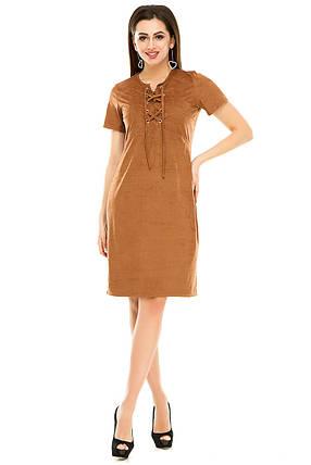 Платье 296 коричневого цвета, фото 2