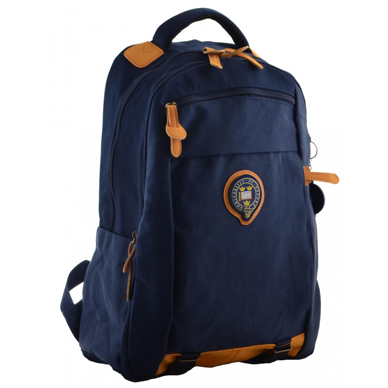 Рюкзак молодежный OX 349, 46*29.5*13, синий
