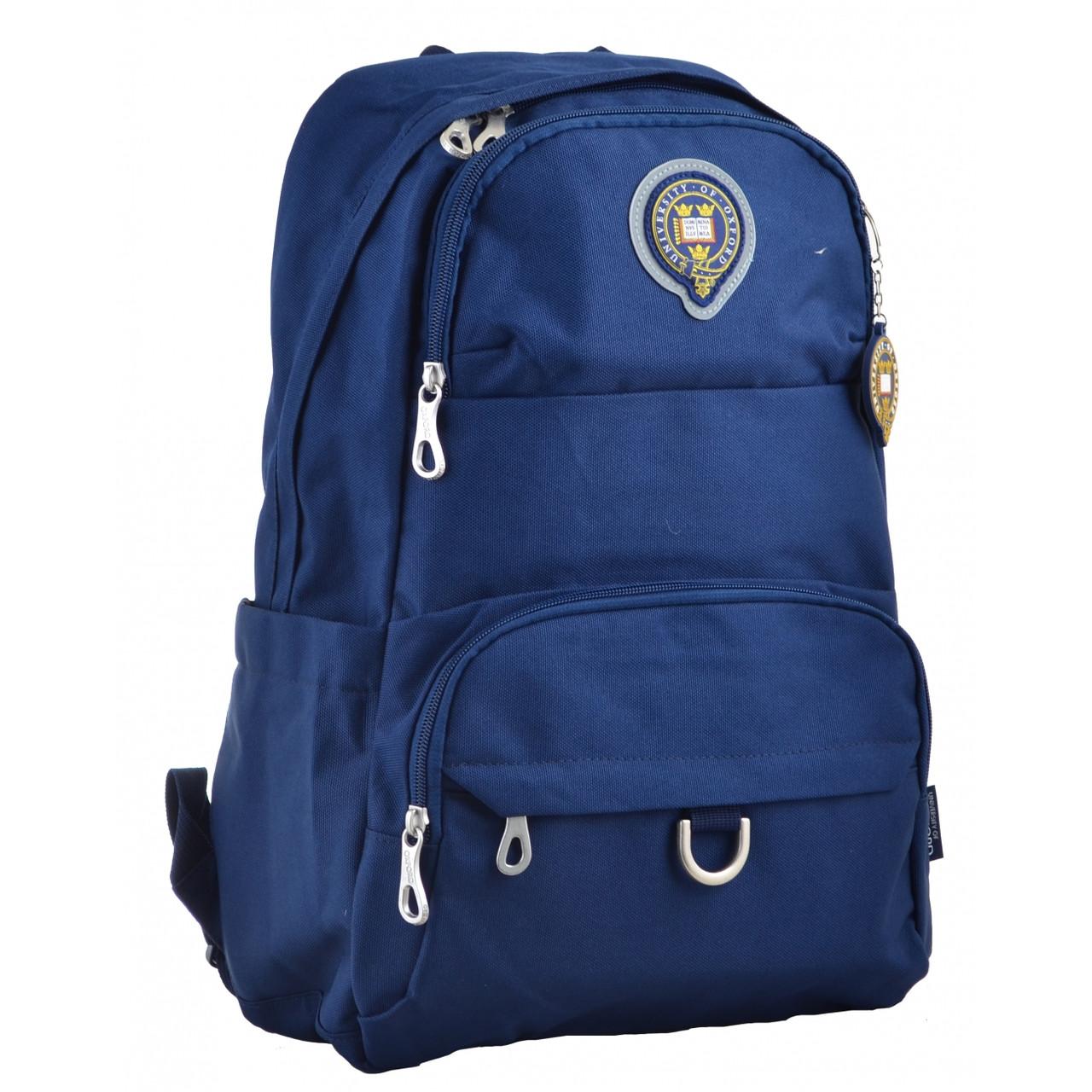Рюкзак молодежный OX 355, 45.5*29.5*13.5, синий