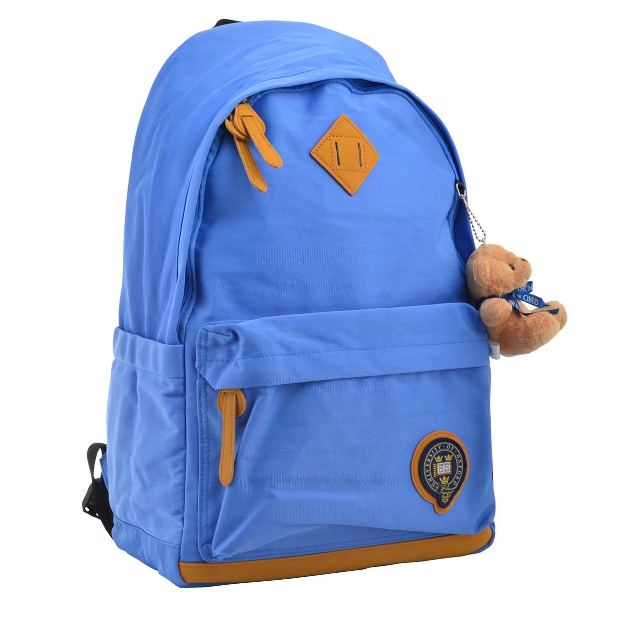 Рюкзак молодежный OX 404, 47*30.5*16.5, голубой