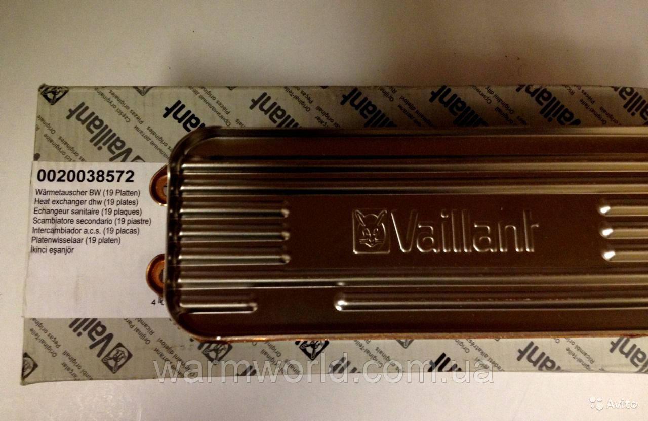 0020038572 вторичный теплообменник Циркуляционный насос для промывки теплообменников Pump Eliminate 230 v4v Владивосток