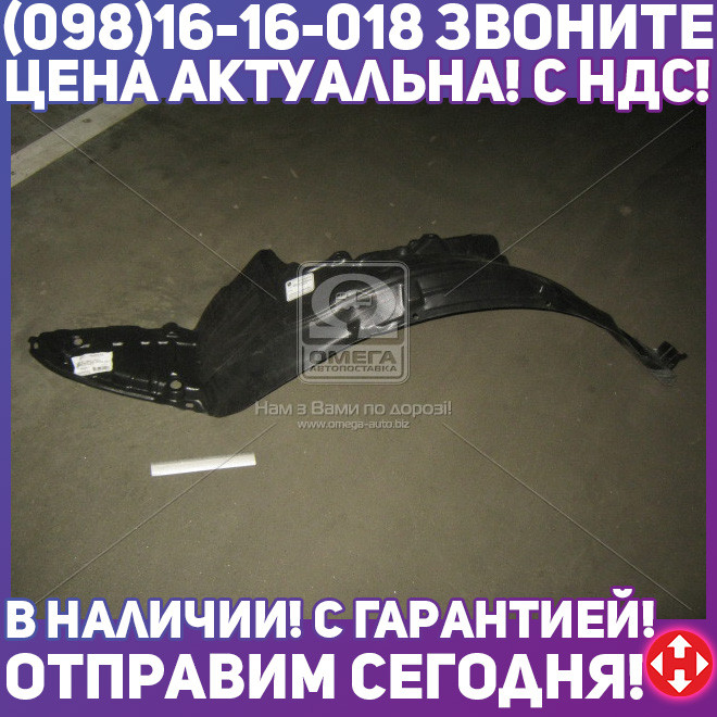 ⭐⭐⭐⭐⭐ Подкрылок передний левый НИССАН ALMERA 06- (производство  TEMPEST) НИССАН, 037 0373 101