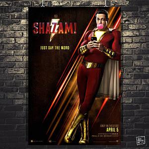 Постер Шазам! Shazam!. Размер 60x41см (A2). Глянцевая бумага
