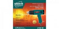 Фен Spektr professional 2100 Вт (в кейсе)