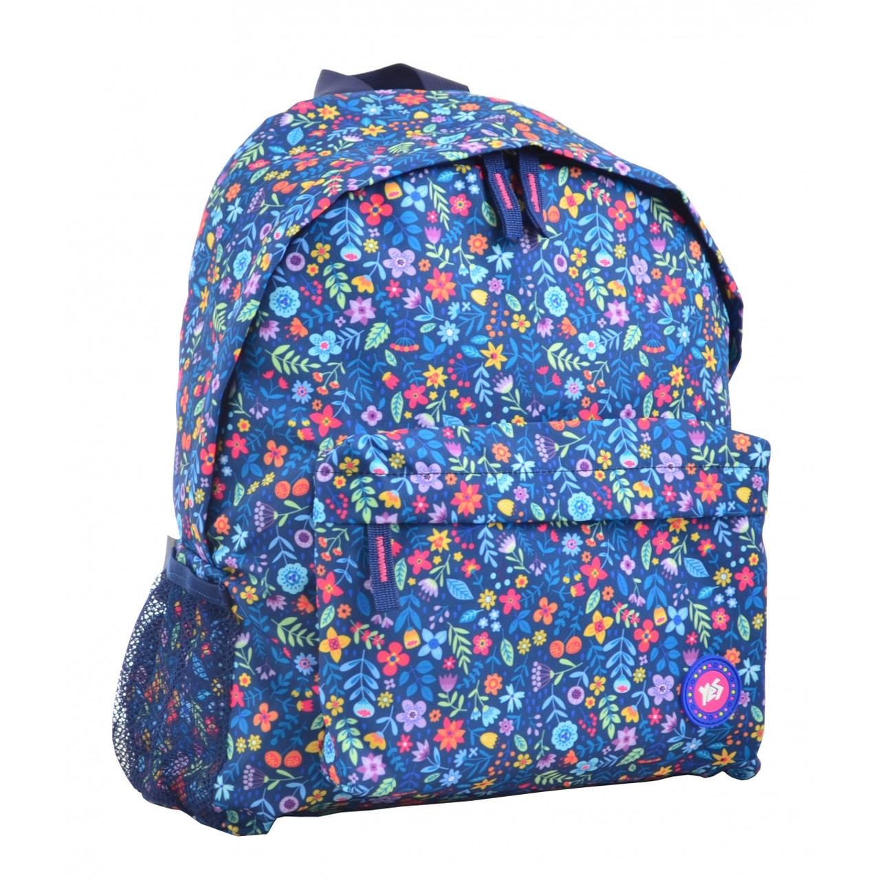 Рюкзак молодежный ST-33 Dense, 35*29*12