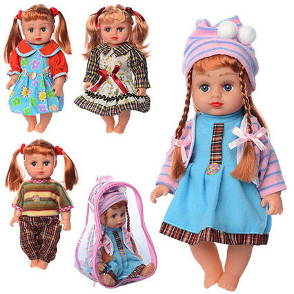 Кукла AV5108-018-AV501-27, 27см,муз(рус),4вида,на бат(таб),в рюкзаке,17-22-11см