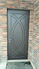 Металлические двери , фото 4