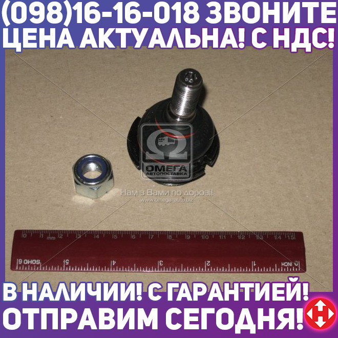 ⭐⭐⭐⭐⭐ Опора шаровая CITROEN, PEUGEOT (пр-во Ruville)