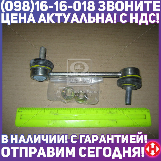 ⭐⭐⭐⭐⭐ Тяга стабилизатора CITROEN, ПЕЖО (производство  TRW) 407,508  1,Ц5  2,Ц5  3,Ц6, JTS467