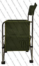 Кресло рыбака складное с кармашками  EOS YD06Y09, фото 2