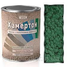 Фарба молоткова Хамертон 320 зелена 0,75 л