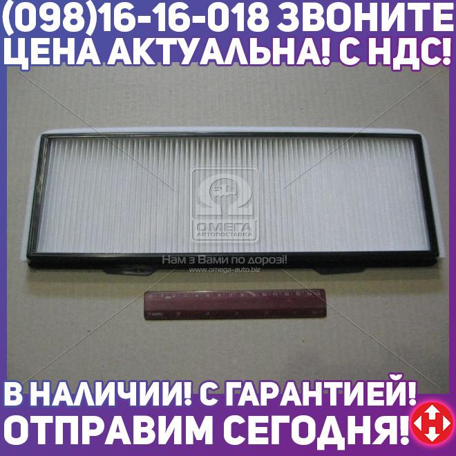 ⭐⭐⭐⭐⭐ Фильтр салона СКAНИЯ (TRUCK) (производство  Hengst) СКAНИЯ,П,Г,Р,Т, E2960LI