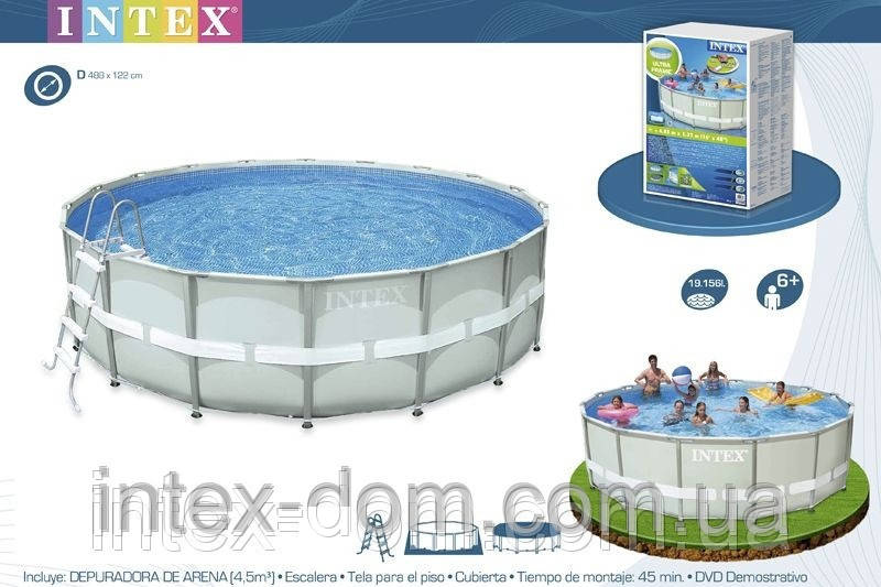 Каркасный бассейн Intex 54452 (488х122 см)+Хлорогенератор INTEX SALTWATER SYSTEM арт. 54602