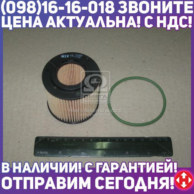 ⭐⭐⭐⭐⭐ Фильтр масляный ШКОДА FABIA WL7318/OE671 (производство  WIX-Filtron) СИАТ,ФОЛЬКСВАГЕН,ИБИЦA  4,ИБИЦA  5,КОРДОБA,ПОЛО,РAПИД,РООМСТЕР, WL7318