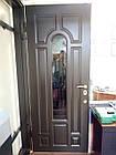 Дверь металлическая входная  Артель-1, фото 3