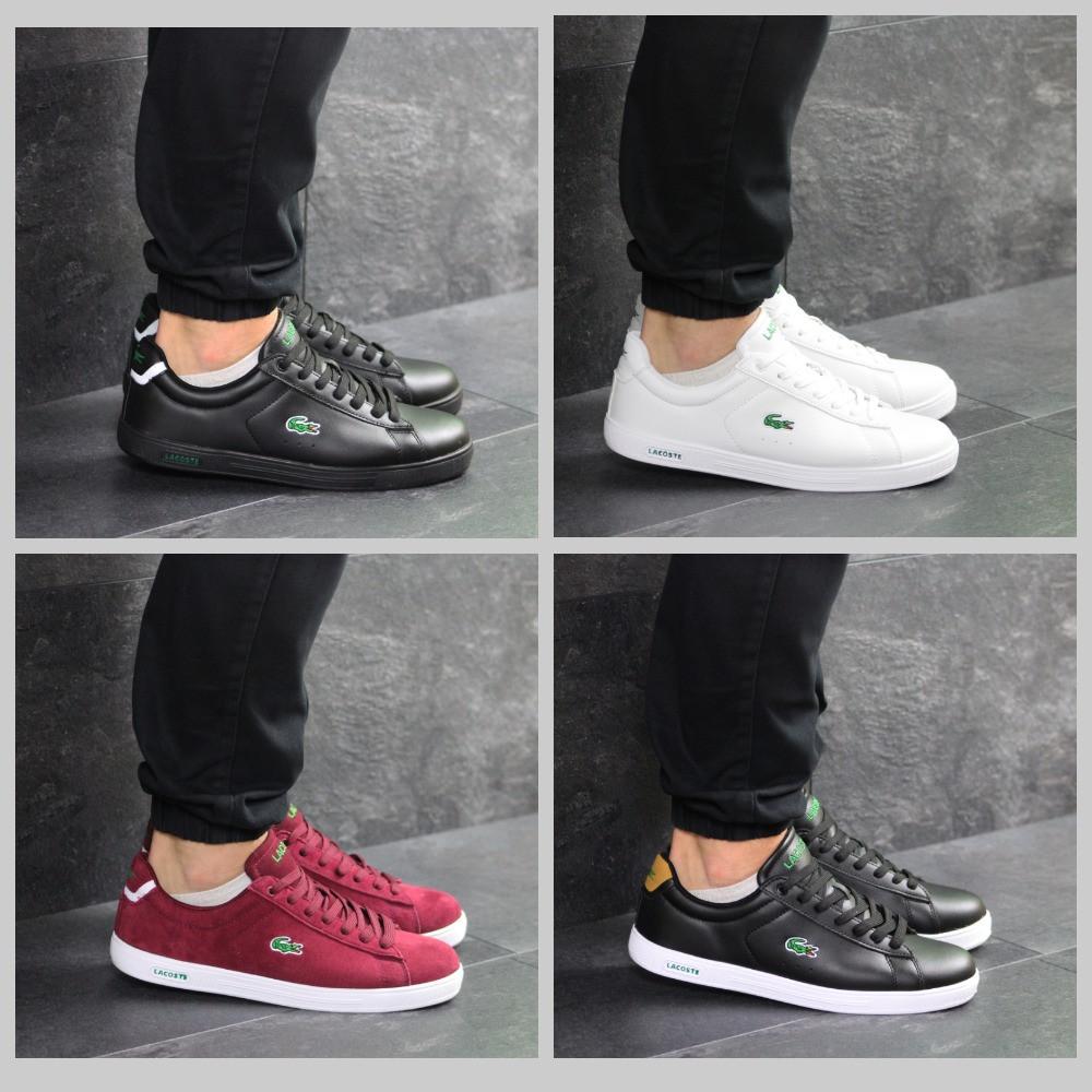 60466d92 Мужские кроссовки кеды Lacoste белые черные темно-синие - Интернет-магазин  обуви и одежды