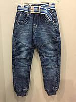 Модные детские джинсы джоггеры для мальчика 104,110,128,134 см