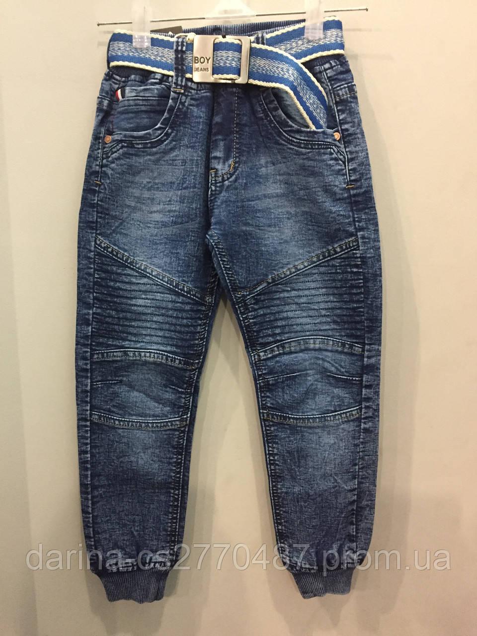 cf8c7556b6b Модные детские джинсы джоггеры для мальчика - Дарина - интернет магазин  детской и мужской одежды.