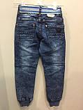 Модные детские джинсы джоггеры для мальчика 104,110,128,134 см, фото 4