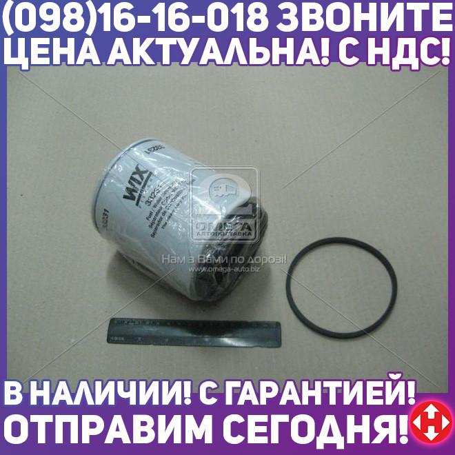 ⭐⭐⭐⭐⭐ Фильтр топливный ВОЛЬВО (TRUCK) 33231/PP967 (производство  Filtron) ФМ  7,ФХ  12, 33231