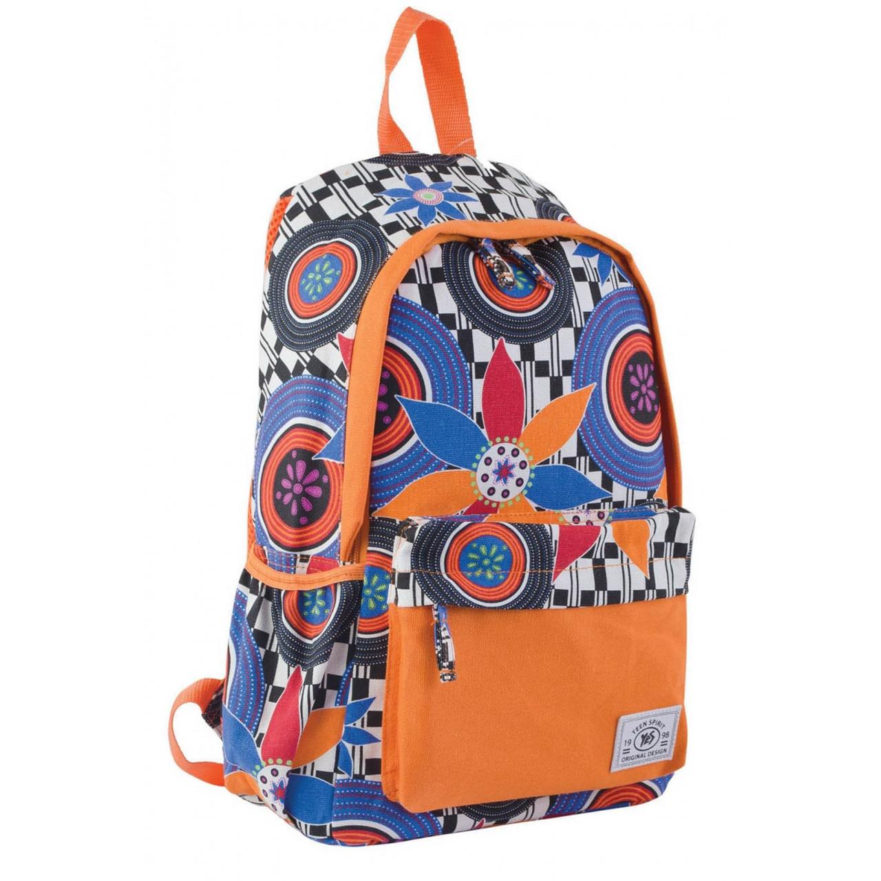 Рюкзак подростковый ST-33 Australia, 40*26.5*13