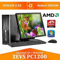 Недорогой ПК ZEVS PC1200 + Монитор +Клавиатура +Мышка!
