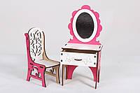 Игровой Набор 2: трюмо + стул  для кукол Барби, Братц, Монстер Хай
