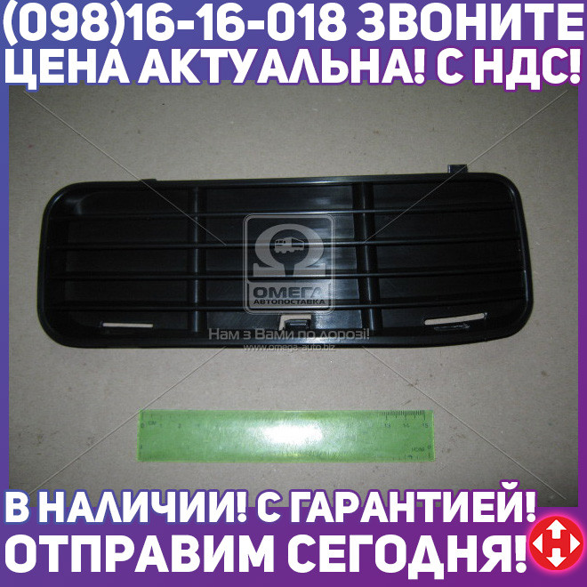 ⭐⭐⭐⭐⭐ Решетка бампера правая ФОЛЬКСВАГЕН CADDY -04 (производство  TEMPEST) КAДДИ  2,ПОЛО, 051 0593 910