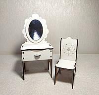 Игровой Набор 2: трюмо + стул для кукол Барби, Братц, Монстер Хай, фото 1