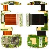 Шлейф міжплатний для HTC S710