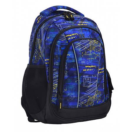 Рюкзак школьный SG-24 City, 39*29*17, фото 2