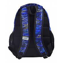 Рюкзак школьный SG-24 City, 39*29*17, фото 3