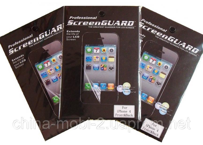 Пленка на экран и заднюю панель iPhone 4 ( Frond and Back) , оригинал