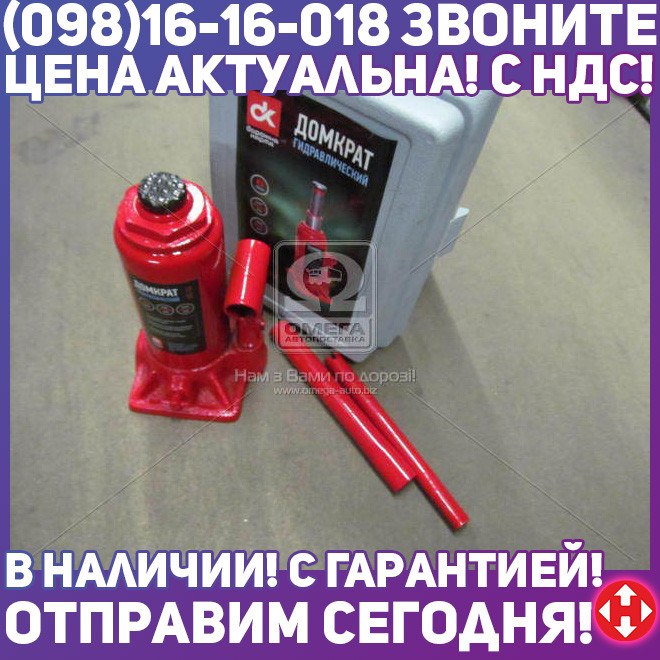 ⭐⭐⭐⭐⭐ Домкрат бутылочный, 6т пластик, красный H=200/385 (Дорожная Карта)  JNS-06PVC