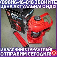 ⭐⭐⭐⭐⭐ Домкрат бутылочный, 20т низкий, красный H=190/350 (Дорожная Карта)  JNS-20F