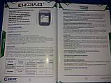 Почвенный гербицид Енфилд пропизохлор 720г/л. Послевсходовый гербицид Енфилд аналог Пропонит на Подсолнечник, фото 3
