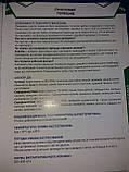 Почвенный гербицид Енфилд пропизохлор 720г/л. Послевсходовый гербицид Енфилд аналог Пропонит на Подсолнечник, фото 4