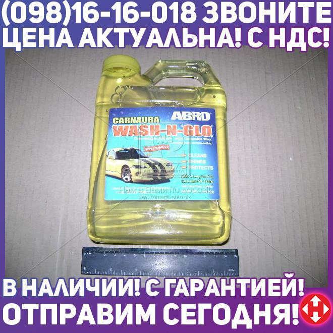 ⭐⭐⭐⭐⭐ Автошампунь 946мл с воском Карнобы ABRO  CW-928