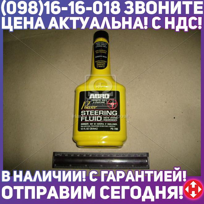 ⭐⭐⭐⭐⭐ Герметик в гидроусилитель 354мл ABRO  PS-700