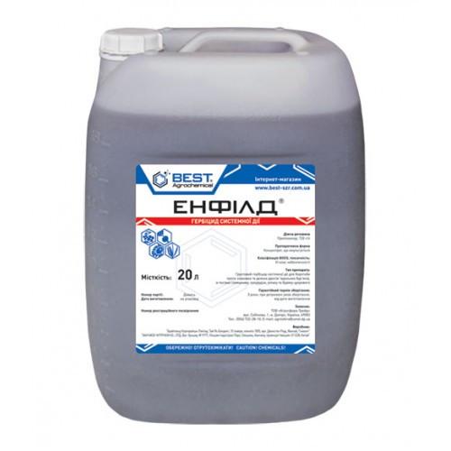 Почвенный гербицид Енфилд пропизохлор 720г/л. Послевсходовый гербицид Енфилд аналог Пропонит на Подсолнечник