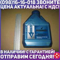 ⭐⭐⭐⭐⭐ Средство для понижения температуры замерзания Аляsка 1л  5354