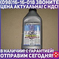 ⭐⭐⭐⭐⭐ Жидкость торм. Рось DOT4 Гостовский продукт (Канистра 0,5л/0,375кг)