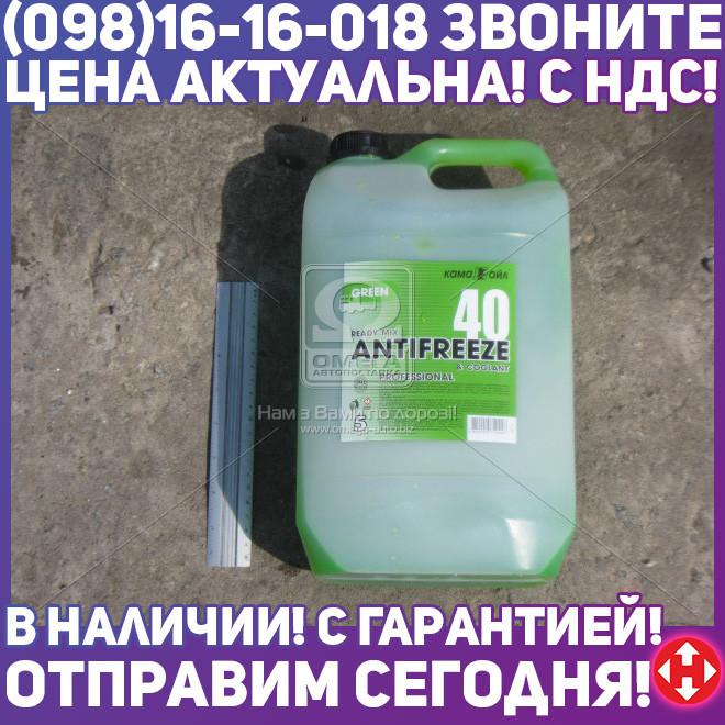 ⭐⭐⭐⭐⭐ Антифриз Кама -40 Зеленый Канистра 5л/4,5кг