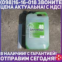 ⭐⭐⭐⭐⭐ Антифриз Кама -40 Зеленый Канистра 5л/4,5кг  3514
