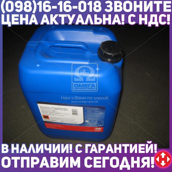 ⭐⭐⭐⭐⭐ Антифриз FEBI красный концентрат G12 (Канистра 20л)  22274